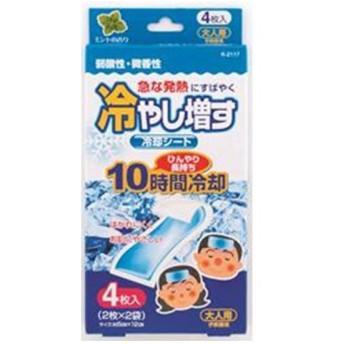 小久保工業 冷やし増す 冷却シート 4枚入 大人用 (ミントの香り) K-2117