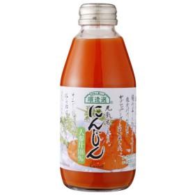 マルカイ 順造選 にんじんジュース 200ml瓶×20本 1ケース(代引き不可)
