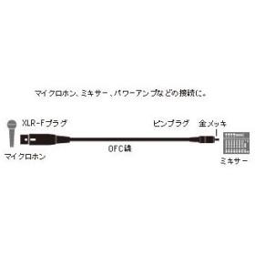 audio-technica/オーディオテクニカ  ATL417A/3.0(3.0m)