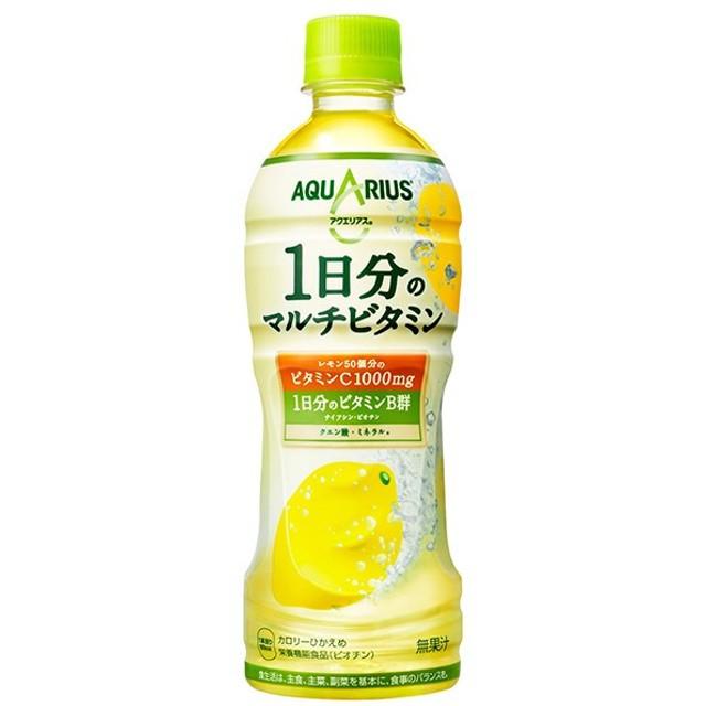 アクエリアス 1日分のマルチビタミン 500mlペットボトル×1ケース/24本(024)