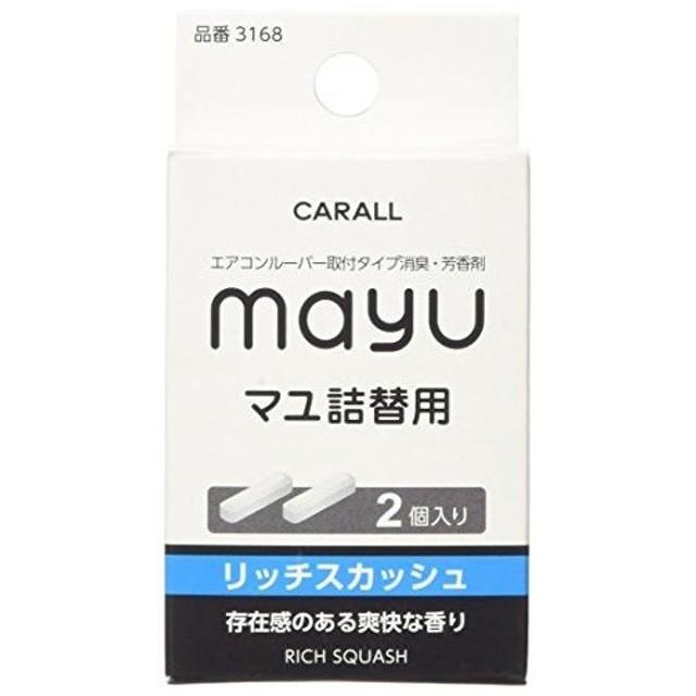 オカモト産業 カーオール 車用 消臭 芳香剤 マユ 詰替用 リッチスカッシュ 3168
