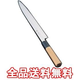 酔心 イノックス本焼和庖丁 うす引 27cm 45094 ASI5101