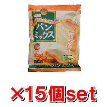 昭和産業 ホームベーカリー用パンミックス 290g x15個=1ケース 小麦粉 パン用 簡単 ミックス粉