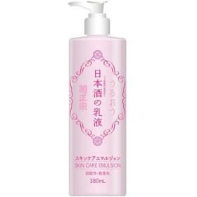 菊正宗 日本酒の乳液 380ml 化粧品 配合成分別 日本酒 乳液