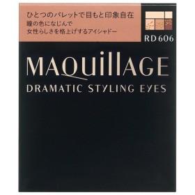 資生堂 マキアージュ ドラマティックスタイリングアイズ RD606 4g
