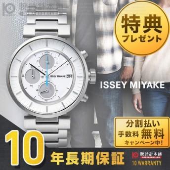 イッセイミヤケ ISSEYMIYAKE Wダブリュクロノグラフ和田智デザイン  メンズ 腕時計 SILAY007