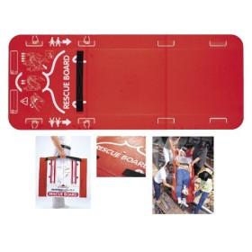 無料健康相談 対象製品 レスキューボード(緊急用簡易担架)   W1800×D730×H2.4mm