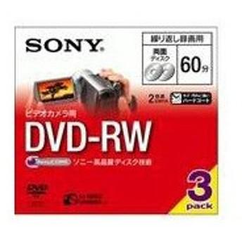 ビデオカメラ用DVD(8cm)DVD-RW 約60分(両面) 3枚パック