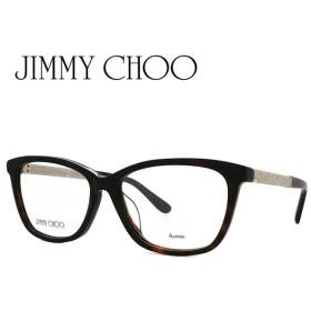 ジミーチュウ メガネ フレーム ブランド 度付き 度入り 伊達 眼鏡 アジアンフィット JIMMY CHOO JC173/F KBE 53