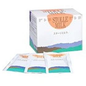 【送料無料】スターリミルク(20g×32袋入)[兼松ウェルネス][免疫ミルク](健康食品 自然食品)