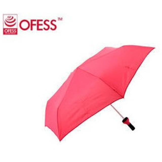 OFESS オフェス ISABRELLA 0% 折りたたみ傘