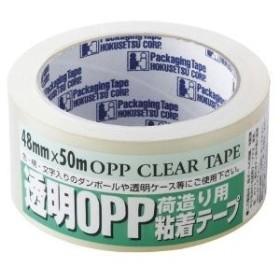 ホクセツCP  透明OPP粘着テープ 1箱(50巻入) [6690] OPPテープ [A210118]