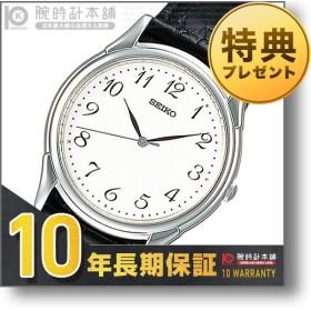 セイコー セイコーセレクション SEIKO SEIKOSELECTION   メンズ 腕時計 SBTB005