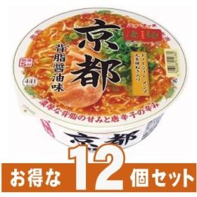 [ヤマダイ]ニュータッチ 凄麺 京都背脂醤油ラーメン 124g【12個セット】