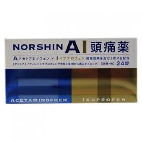 【第(2)類医薬品】ノーシンアイ頭痛薬 24錠【セルフメディケーション税制対象】