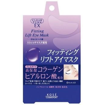 クリアターン EX フィッティング リフトアイマスクA (コラーゲン・ヒアルロン酸) 6セット入