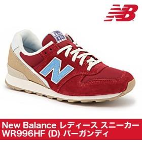 ニューバランス New Balance スニーカー レディース WR996HF D バーガンディ 靴 シューズ