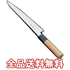 酔心 イノックス本焼和庖丁 和筋引 24cm 45087 ASI5801