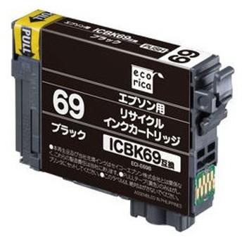 ELECOM/エレコム リサイクルインク EPSON/エプソン ICBK69互換 ブラック ECI-E69B