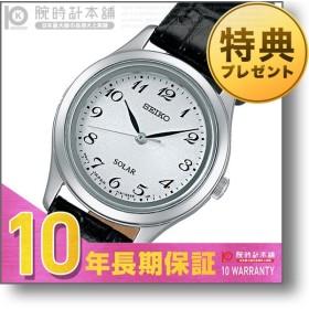 セイコー セイコーセレクション SEIKO ソーラー ペアモデル 10気圧防水  レディース 腕時計 STPX037