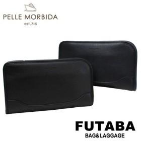 限定アイテムプレゼント ペッレモルビダ ペッレ モルビダ クラッチバッグ PMO-MB035 PELLE MORBIDA クラッチバッグ