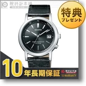 レグノ シチズン REGUNO CITIZEN ソーラー電波  メンズ 腕時計 KL7-019-50