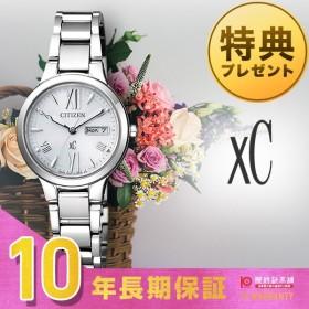 クロスシー シチズン XC CITIZEN エコドライブ  レディース 腕時計 EW3220-54A