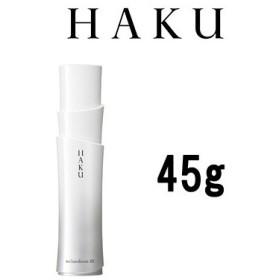 資生堂 haku 美容液 メラノフォーカスV 薬用美白美容液 45g - 定形外送料無料 -wp