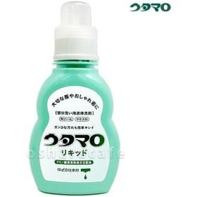 東邦 ウタマロリキッド400ml[洗濯用合成洗剤](TN097-2)
