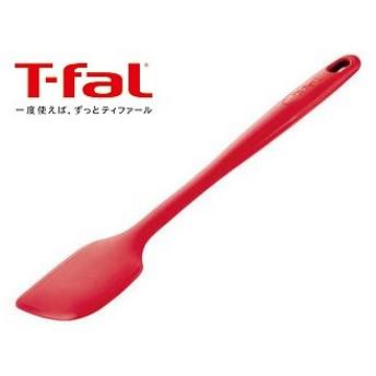 T-fal/ティファール インジニオ プロフレックス スパチュラ K12520