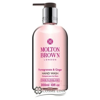 モルトンブラウン MOLTON BROWN ポメグラネート&ジンジャー ハンドウォッシュ 300ml (042545)