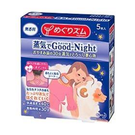 花王 めぐりズム 蒸気でGood-Night 無香料 5枚入