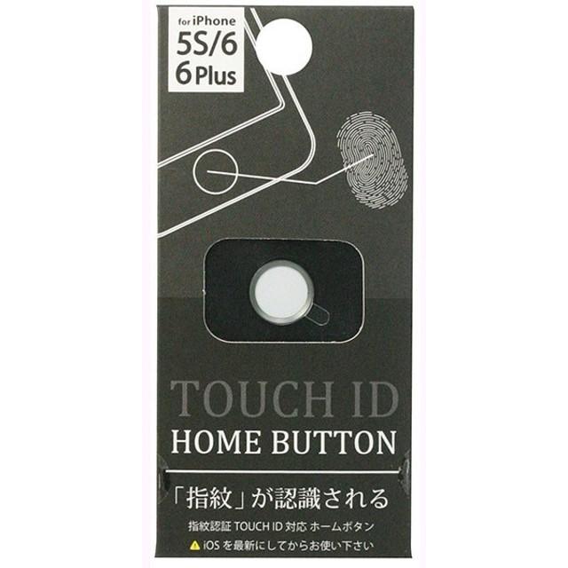 ホームボタン シール 指紋認証可能 TOUCH ID ホワイト/ブラック 藤本電業 OCI-A07