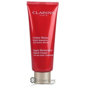 クラランス CLARINS スープラ ハンドクリーム 100ml (044645)
