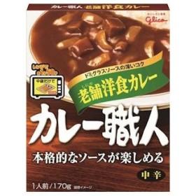 江崎グリコ カレー職人老舗洋食カレー中辛 10個セット