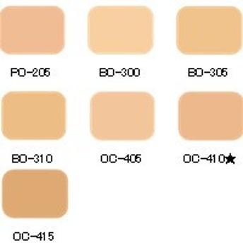 カバーするのに素肌感持続 パクト UV BO-300 (レフィル)コーセー エスプリーク(ESPRIQUE)(4971710254877) - 定形外送料無料 -