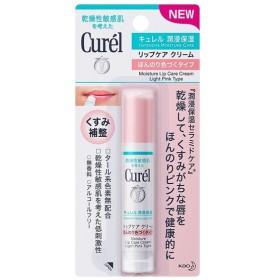 花王 Curel キュレル リップケアクリーム ほんのり色づくタイプ 4.2g