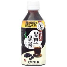 カルピス 健茶王 黒豆黒茶 350ml 24個セット