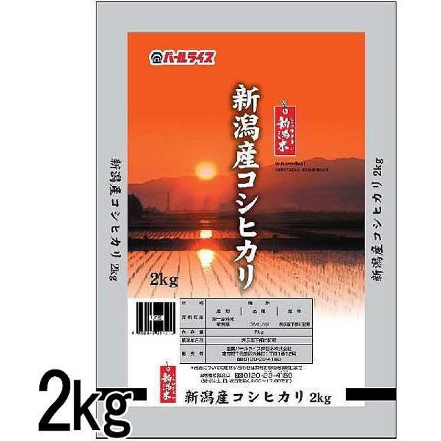 米 新潟県産 しらゆき米 コシヒカリ 2kg