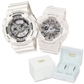 (専用ペア箱入りセット)(国内正規品)CASIO(カシオ) 腕時計 GA-110C-7AJF・BA-110-7A3JF G-SHOCK&BABY-G ペアウォッチ クオーツ
