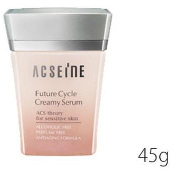 アクセーヌ フューチャーサイクル クリーミィセラム 45g [クリーム状美容液](TN077-2)