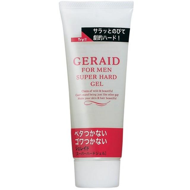 資生堂 ジェレイド スーパーハードジェル 150g