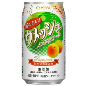チョーヤ 酔わないウメッシュ 350ml×1ケース/24本(024)