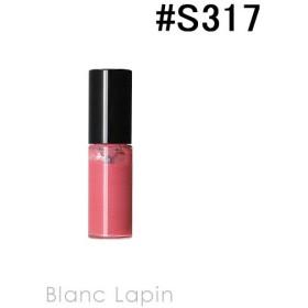 【ミニサイズ】 ランコム LANCOME ラプソリュグロス #S317 3ml [045504]【メール便可】