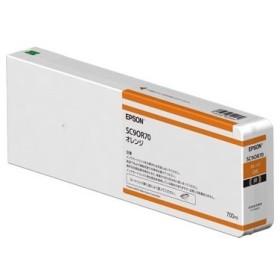 【在庫目安:お取り寄せ】EPSON  SC9OR70 SureColor用 インクカートリッジ/ 700ml(オレンジ)