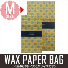 ワックスペーパーバッグ 角底タイプ 三和蝋紙所 幾何学 ベージュ Mサイズ 5枚入り SWK-04BG