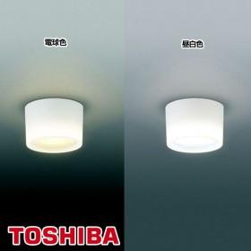 東芝 小型LEDシーリング60W L色LEDG98111L-LS 電球色・W色LEDG98111W-LS 昼白色