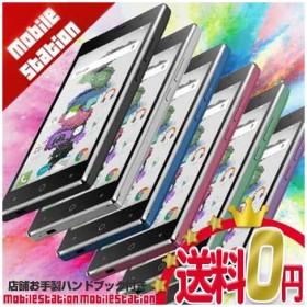 SIMフリー Priori4 FREETEL 新品【未使用】 白ロム 本体【送料無料】【スマホ】