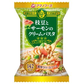 アマノフーズ 三ツ星キッチン 枝豆とサーモンのクリームパスタ 29g フリーズドライ ドライフード インスタント食品