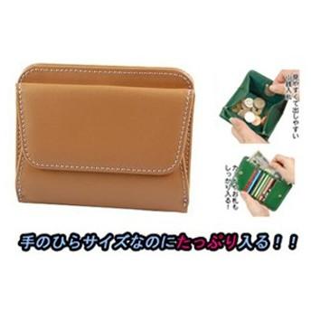FINE/ファイン 革製コンパクト財布 キャメル・FIN-544CA